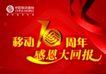传统喜庆0106,传统喜庆,节日喜庆,