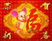 传统喜庆0133,传统喜庆,节日喜庆,
