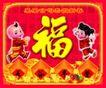 传统喜庆0147,传统喜庆,节日喜庆,