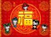 传统喜庆0148,传统喜庆,节日喜庆,