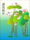 竹子荷花植物0062,竹子荷花植物,节日喜庆,