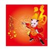 中国春节0027,中国春节,节日喜庆,
