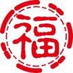 春节元素0019,春节元素,节日喜庆,