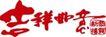 春节元素0020,春节元素,节日喜庆,