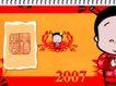 春节元素0041,春节元素,节日喜庆,
