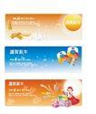 韩国春节0007,韩国春节,节日喜庆,