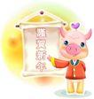 韩国春节0015,韩国春节,节日喜庆,