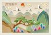 韩国春节0019,韩国春节,节日喜庆,