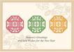 韩国春节0020,韩国春节,节日喜庆,