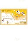 韩国春节0022,韩国春节,节日喜庆,