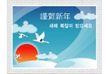 韩国春节0030,韩国春节,节日喜庆,