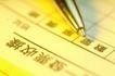 商业图表0057,商业图表,商业金融,
