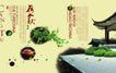 画册年鉴专辑020016,画册年鉴专辑02,画册,茶壶