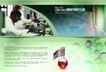 画册年鉴专辑020047,画册年鉴专辑02,画册,化工 实验 瓶颈