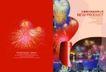 画册年鉴专辑020057,画册年鉴专辑02,画册,焰火 江景