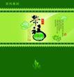 茶包装0158,茶包装,包装设计,