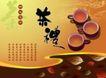 茶包装0161,茶包装,包装设计,