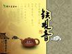 茶包装0166,茶包装,包装设计,