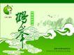 茶包装0175,茶包装,包装设计,