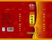 茶包装0190,茶包装,包装设计,