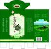 茶包装0197,茶包装,包装设计,