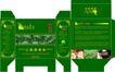 茶包装0200,茶包装,包装设计,