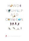 文字创意0001,文字创意,字体设计,