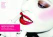 魅力口红0006,魅力口红,化妆品,