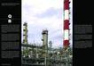 工业显影0002,工业显影,工业,