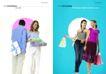 时尚衣装0002,时尚衣装,时装购物,