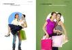 时尚衣装0003,时尚衣装,时装购物,