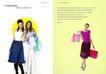 时尚衣装0004,时尚衣装,时装购物,