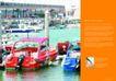 海滩娱乐0010,海滩娱乐,生活,