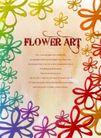 花纹0184,花纹,花卉,