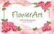 花纹0195,花纹,花卉,