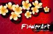 花纹0196,花纹,花卉,