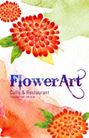 花纹0197,花纹,花卉,