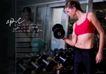 健身运动0012,健身运动,运动,