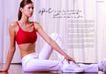 健身运动0015,健身运动,运动,