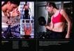 健身运动0018,健身运动,运动,