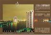 上江0004,上江,房地产设计,