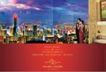 丽豪阁0003,丽豪阁,房地产设计,城市夜景