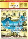 城建地产0004,城建地产,房地产设计,
