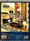 富力爱丁堡0020,富力爱丁堡,房地产设计,