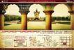 罗马家园0002,罗马家园,房地产设计,