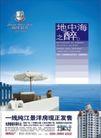 锦绣银湾0003,锦绣银湾,房地产设计,