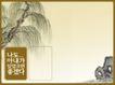幻艺精品模板0075,幻艺精品模板,影楼摄影设计,