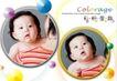快乐福娃0122,快乐福娃,影楼摄影设计,