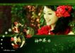 韩城恋曲0069,韩城恋曲,影楼摄影设计,