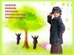 鲜花宝贝0059,鲜花宝贝,影楼摄影设计,儿童成长 大树 侧面